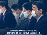 Japanese Officials Fear Worst After Increase in Corona Cases