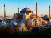 Hagia Sophia open as a Muslim worship place in Istanbul