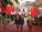 US to block Chinese exports from Xinjiang for human rights abuses
